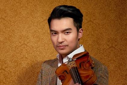 Braga Promenade - Orquestra Filarmónica & Ray Chen em concerto